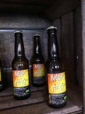 Bière de Metz Blonde Bio - 33cl