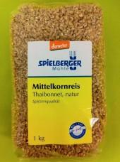 Riz complet Bio Demeter - 1kg